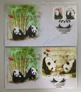 MALAYSIA-International-Cooperative-Project-On-Giant-Panda-2015-FDC