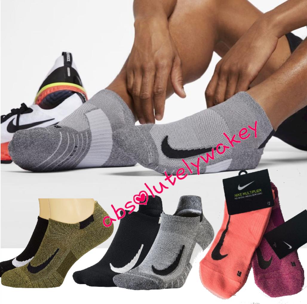 2 X Nike Verstärker No-Show Socken Dri - Fit Unisex Gepolstert Laufen Gym (2