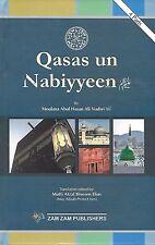 Qasas Un Nabiyyeen English Translation With Arabic Text (Parts 1-4) Islamic Book