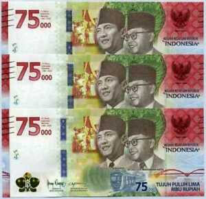 2020 Banknote 75th COMM UNC P-New Indonesia 75,000 75000 Rupiah
