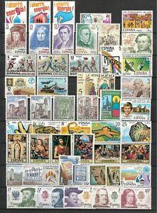 ESPANA-SELLOS-NUEVOS-S-F-ANO-1979