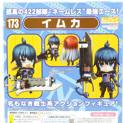 A4721 Anime Figure GSC Nendoroid 173 Valkyria Chronicles Imca