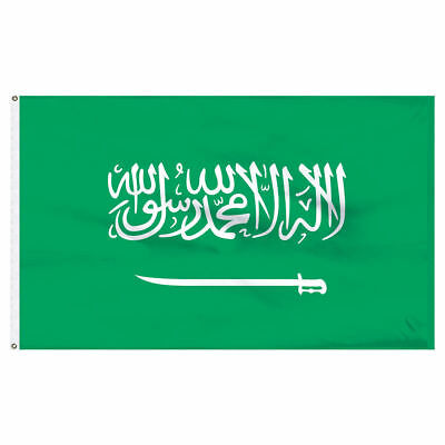 0.9x1.5m Saudi-arabien Islamische Creed Arabische Shahada Flagge 0.9mx5' Banner