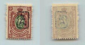 Armenia-1919-SC-41-mint-handstamped-a-black-f7083