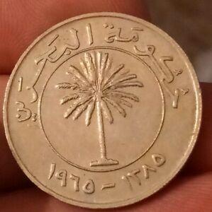 Bahrain 100 Fils KM# 6 1965 AH 1385 Fulus Kayihancoins November
