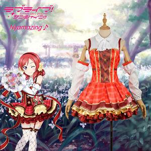 396f755d6 Image is loading Love-Live-Maki-Nishikino-Bouquet-Flowers-Awakening-Cosplay-