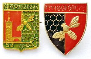 2 USSR SOVIET CITY PINS. SIMFEROPOL CRIMEA. BEES AND RAILWAY STATION CLOCK TOWER