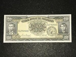 Philippines-English-Series-20-Peso-Macapagal-Castillo-Banknote-Uncirculated