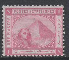 Egypt (955) 1879 Sphynx & Pyramid 1pi unmounted mint