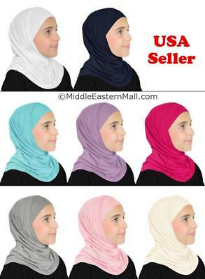 2 pc Girl Hijab Hot Pink fashion hijab child High Quality children hijabs USA