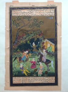 Page-ouvrage-livre-Miniature-Perse-Persane-Gouachee-19-XIXe-Scene-bataille