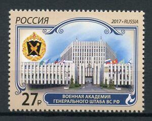 Russie-2017-neuf-sans-charniere-Academie-militaire-1-V-Set-emblemes-Architecture-timbres