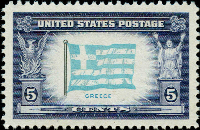 1943 5c Greece Flag, Horizontal stripes of blue with wh
