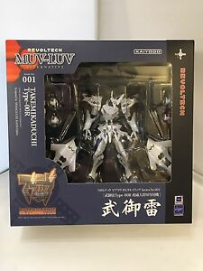 Revoltech-MUV-LUV-Takemikaduchi-Type-00A