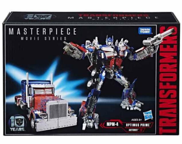 TaKaRa Transformers MPM-04 OPTIMUS PRIME MASTER caselle di aggiornamento