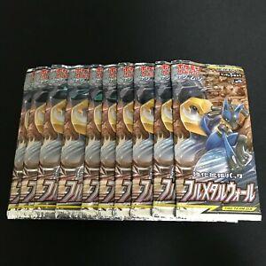 Pokemon-Kartenspiel-sm9b-Vollmetall-Wall-versiegelt-Booster-Packs-x10-Japanisch