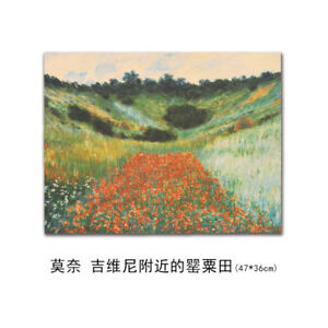 The summer poppy field claude monet