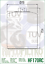 thumbnail 2 - Harley-FXSTC-Softail-Custom-87-99-HiFlo-Racing-Oil-Filter-OE-Quality-HF170BRC