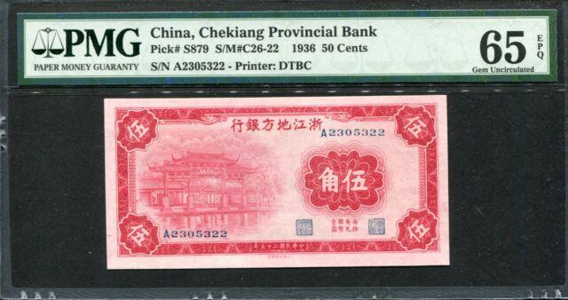 China ( Chekiang Provincial Bank ) 1936, 50 Cents, S879, PMG 65 EPQ GEM UNC