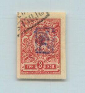 Armenia-1919-SC-5a-used-violet-handstamped-3k-imperf-f7010