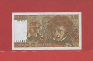 10 Francs Berlioz Du 6-3-1975 Alphabet Q.168 7b8kczvj-08011930-776428152