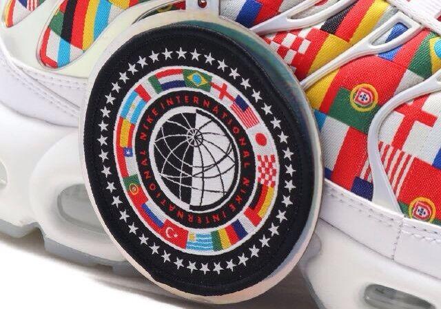 Nike TN Air Air Air Max Plus NIC Internazionale Flag Taglia 8 COPPA DEL MONDO RARO    8935a9