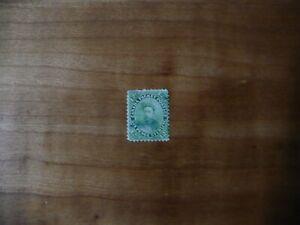 Canada Stamp Scott #18, 1859 Queen Victoria 12-1/2- cent, Used