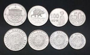 B-d-m Uzbekistan Set 4 Monedas 50 100 200 500 Sum 2018 Km New Sc Unc Ot6d9csk-07232302-736101301