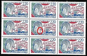 Timbres-France-Neufs-1988-avec-Variete-N-2556b-034-Doigts-Coupes-034