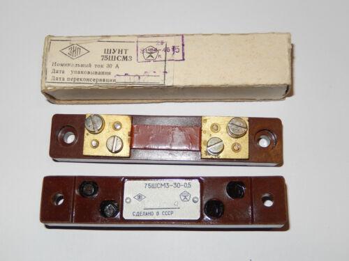 USSR Shunt Resistor for DC 30A 75mV Current Meter Ammeter.NIB.