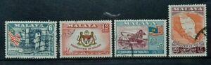 MALAYAN-MALAYA-MALAYSIA-FEDERATION-1957-1962-SG-1-4-USED-SET-II