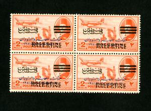 Egypt-Stamps-NC25-XF-OG-NH-Double-Overprint-Error-Block-4-Striking