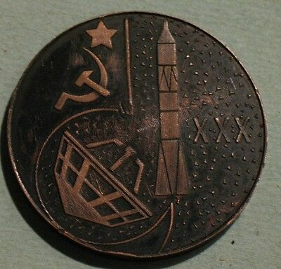 Russian Brass Table Medal Cosmic Space Baikonur Cosmodrome Soviet Rocket Old Sta