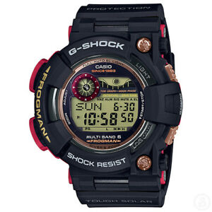 La completa guía de compra de relojes Casio G-Shock 11