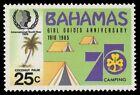 BAHAMAS 573 (SG704) - Girl Guides 75th Anniversary