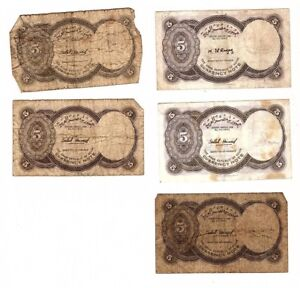 Lot of 5 Bank Notes from Egypt 5 Piastres Uncirculated