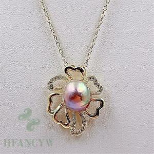 2019 Fashion color petals Baroque Pearl Pendant Necklace REAL light Luxury