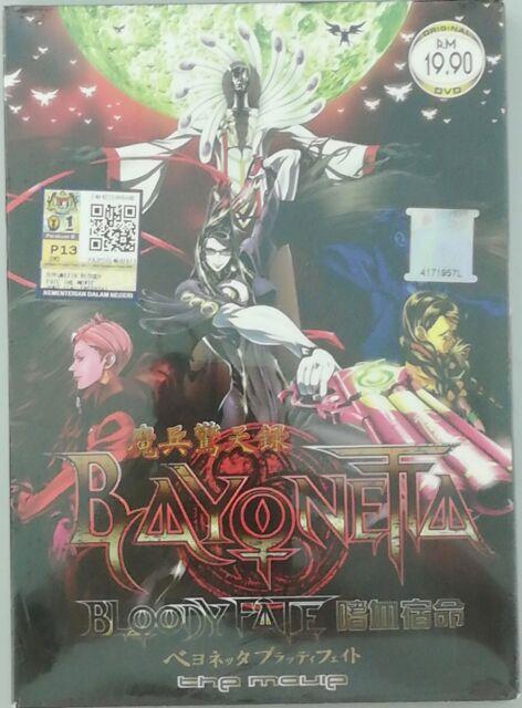 Bayonetta: Bloody Fate Anime DVD The Movie - Japanese Ver
