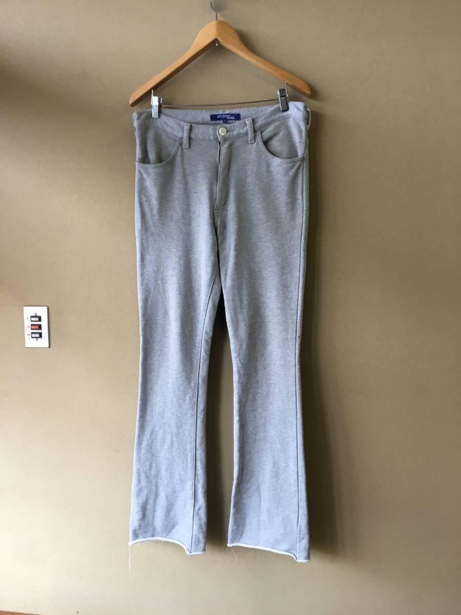 Junya Watanabe Comme des Garcons Hombre Pantalones de pista  pantalones S  marca de lujo