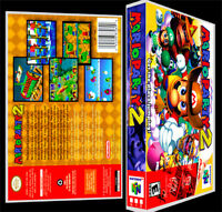 Mario Party 2 - N64 Reproduction Art Case/box No Game.