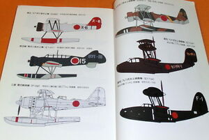 Imperial-Japanese-Navy-Seaplanes-book-japan-ww2-0563