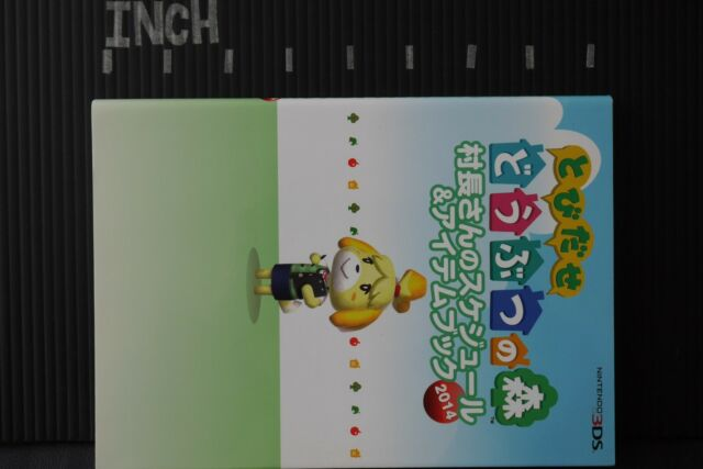 JAPAN Animal Crossing New Leaf Sonchousan no Schedule /& Item book