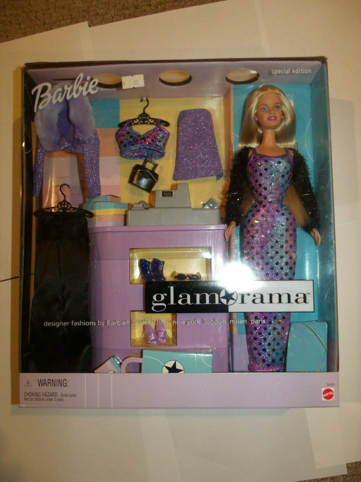 Glamorama Glam O Rama Barbie Doll and Play Set Special Edition NEW
