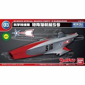 BANDAI-MECHA-COLLE-Ultraman-Series-No-3-S-SUBMARINE-Plastic-Model-Kit-NEW-Japan
