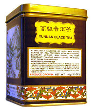 1 Tin Yunnan Black Pu Erh Puer Pu'er Pu Er Loose Leaf Tea 150g Weight Loss
