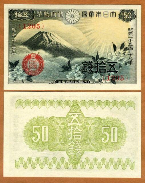 CIRCULATED JAPAN 50 SEN P 58 FINE USED