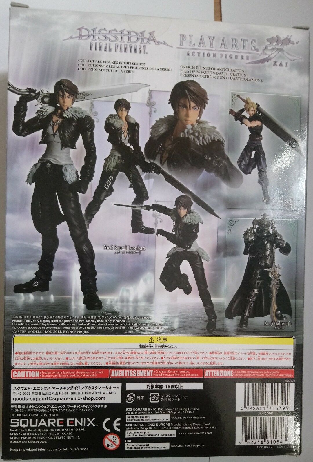 Play Arts Kai [Squall Leonhart] Dissidia Final Final Final Fantasy Action Figure NEW 283900