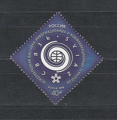 Obligatorisch Russia Russland 2018 Mnh** Mi Russland & Sowjetunion Europa 2555 Communication Technology Sviaz