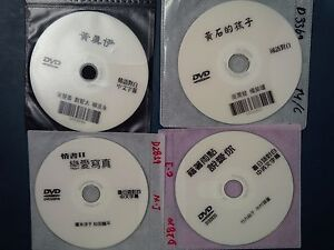 assorted-Asian-DVD-drama-romantic-Movies-lot-of-4-for-5