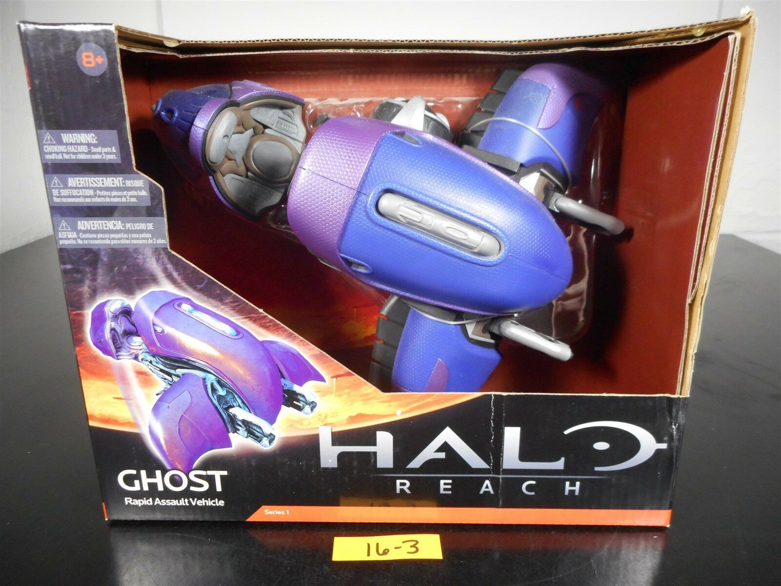 BRAND NEW    HALO REACH GHOST RAPID ASSAULT VEHICLE SERIES 1 XBOX 360 16-3